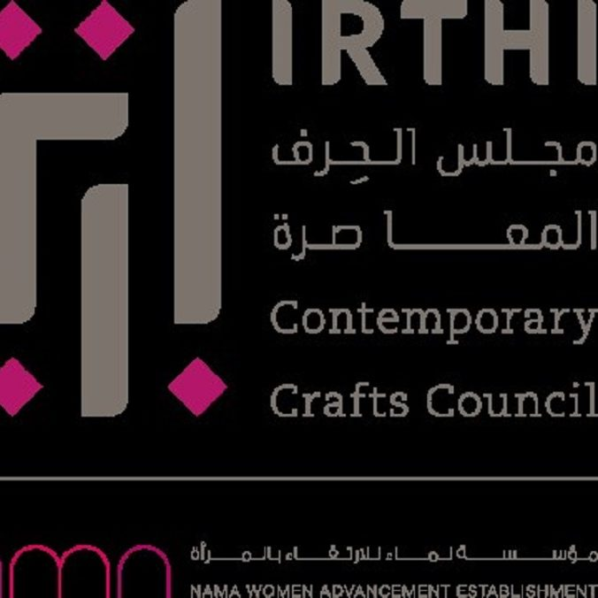 Crafts Council Launch Education Manifesto Craft: Irthi Contemporary Crafts Council Showcase UAE Designer