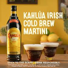 Kahlua2[1]
